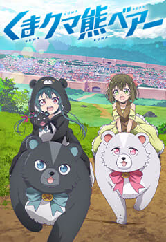 Kuma Kuma Kuma Bear - Episode 4