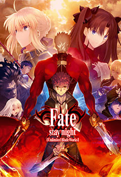 Fate/stay night: Unlimited Blade Works (OmU/Dt.)