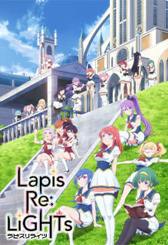 Lapis Re:LiGHTs - Episode 12
