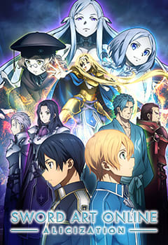 SWORD ART ONLINE -Alicization- - Episode 23