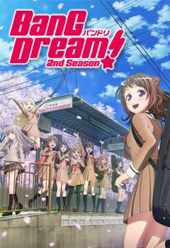 Stream Dream Legal