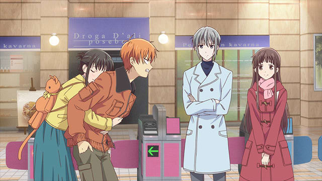 Fruits Basket  Episode 10
