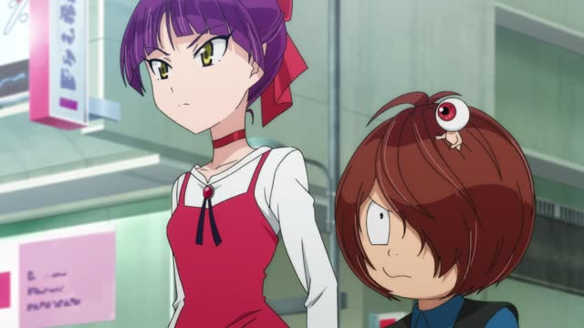 GeGeGe no Kitaro Episode 13