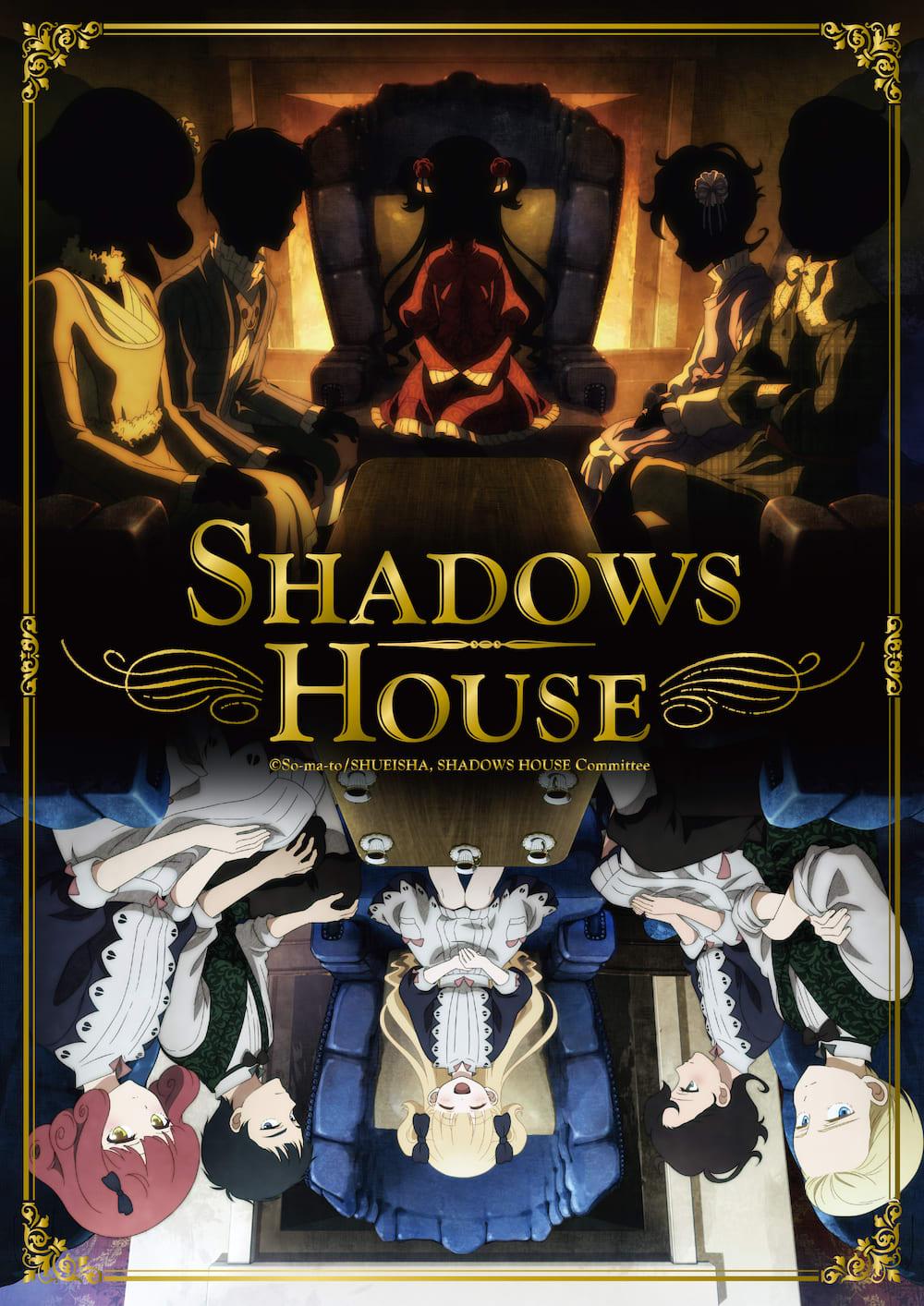 信息-SHADOWS HOUSE-在Wakanim.tv上以英文字幕,高清和合法方式播放的动漫