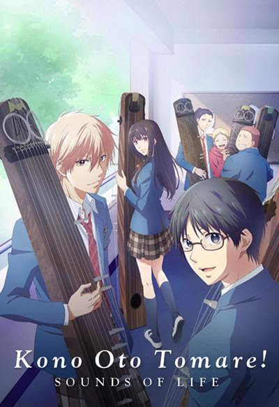 Kono Oto Tomare!: Sounds of Life Season 1 (sub) - Wakanim.TV