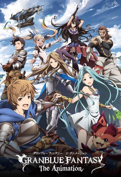 Granblue Fantasy The Animation (OmU.)