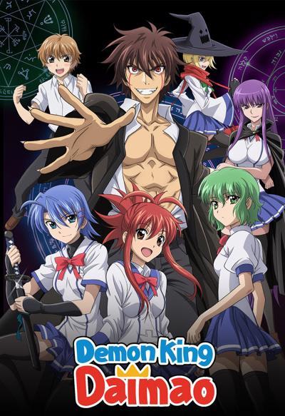Demon king daimao uncen episode 1