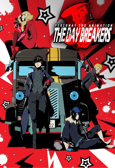 PERSONA 5  The Animation  -THE DAY BREAKERS-