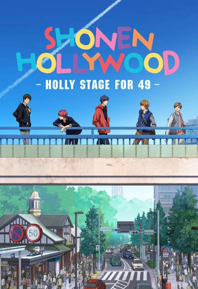 Shonen Hollywood: Holly Stage for 49