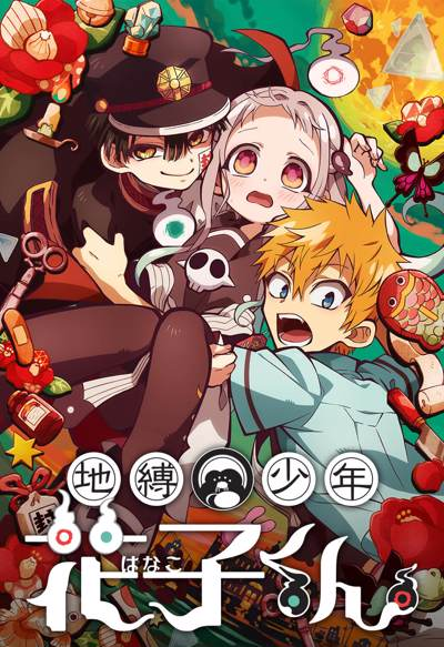 Infos - Toilet-bound Hanako-kun - Anime streaming in English sub, in HD and  legally on Wakanim.tv