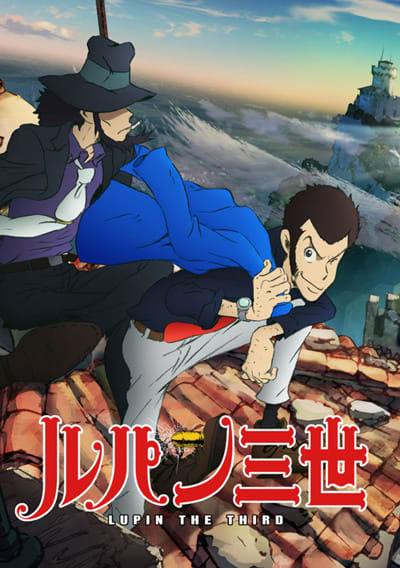 Lupin the Third (2015) L'aventure italienne
